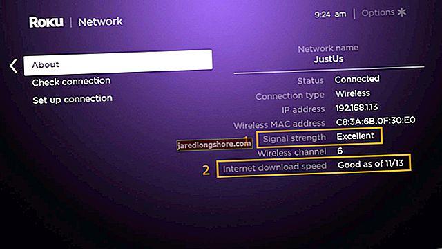 Πώς να προσδιορίσετε τι είδους σύνδεση στο Διαδίκτυο έχετε